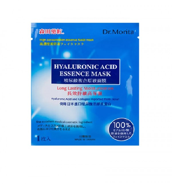 Dr.Morita Hyaluronic Acid Moist. Essence Facial Mask 1'S