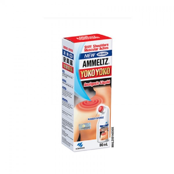 Ammeltz Yoko Yoko 80ml (Less Smell)