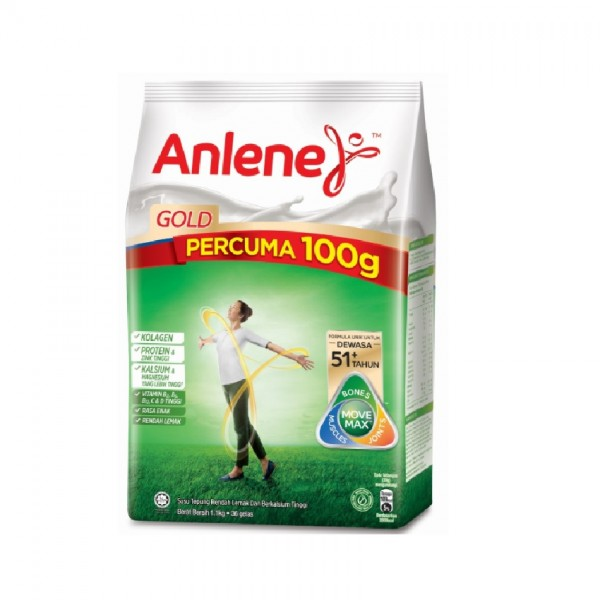 Anlene Gold 51+ Milk Powder (1kg)
