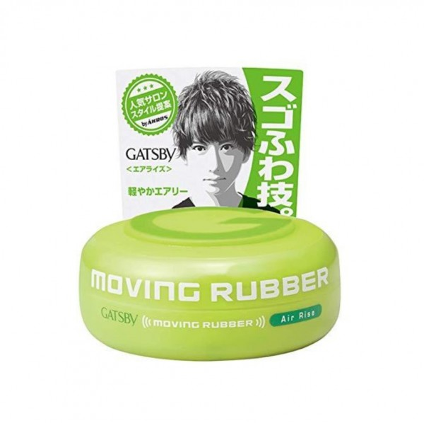 Gatsby Moving Rubber 80G - Air Rise