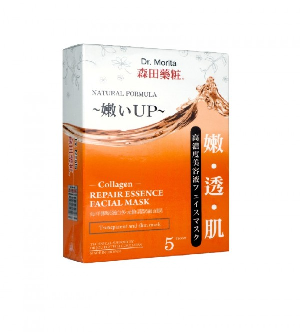 Dr.Morita Collagen Repair Facial Mask 5'S