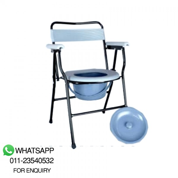Durasafe Commode Chair With Back Rest CC-710B/