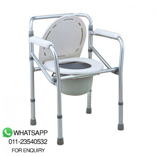 Green City Commode Chair With Bucket 894 Alimunium (No Wheel)