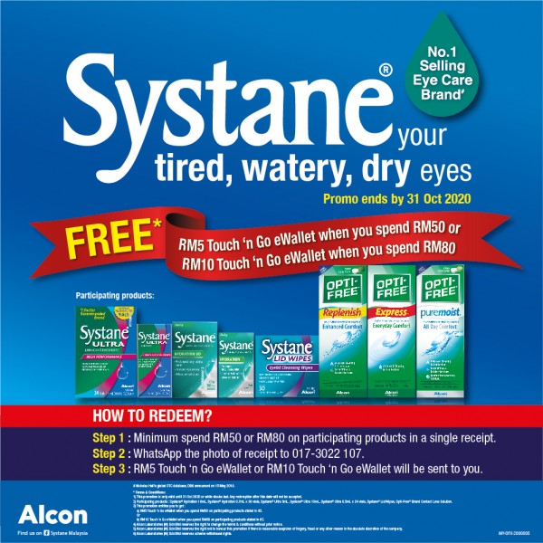Alcon Systane Ultra Eye Drop 5ML