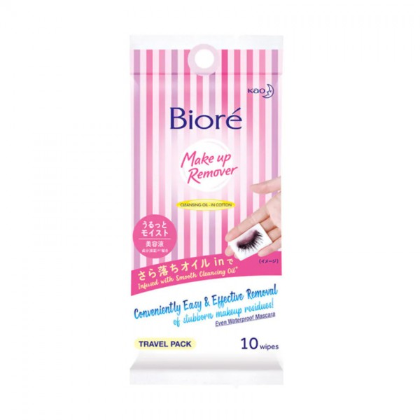 Biore Cleansing Oil Wipes 10S