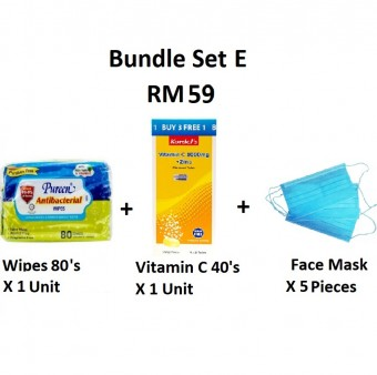 Bundle Set E