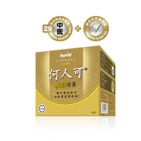 Ho Yan Hor Gold Herbal Tea 10S