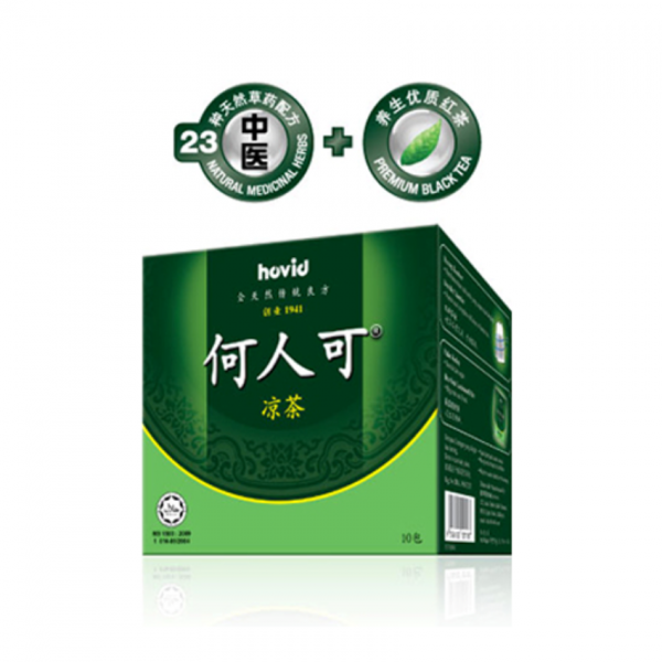 Ho Yan Hor Herbal Tea 10S