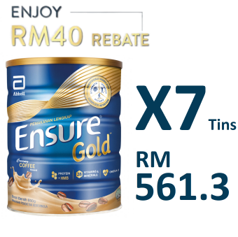 Ensure Gold Coffee 850g x 7
