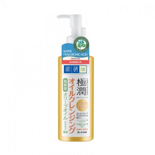 Hada Labo Super Hyaluronic Acid Moisturizing Cleansing Oil (200ml)