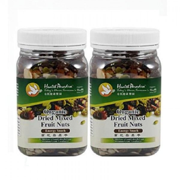 Health Paradise Organic Dried Mixed Fruit Nuts (200g) [Twin Pack]