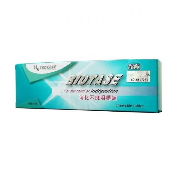 Homecare Biotase Chewable Tablet (10's x 10)