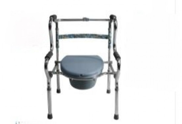 Hospiguard Aluminium Commode Chair W/ Walker (My08211L)