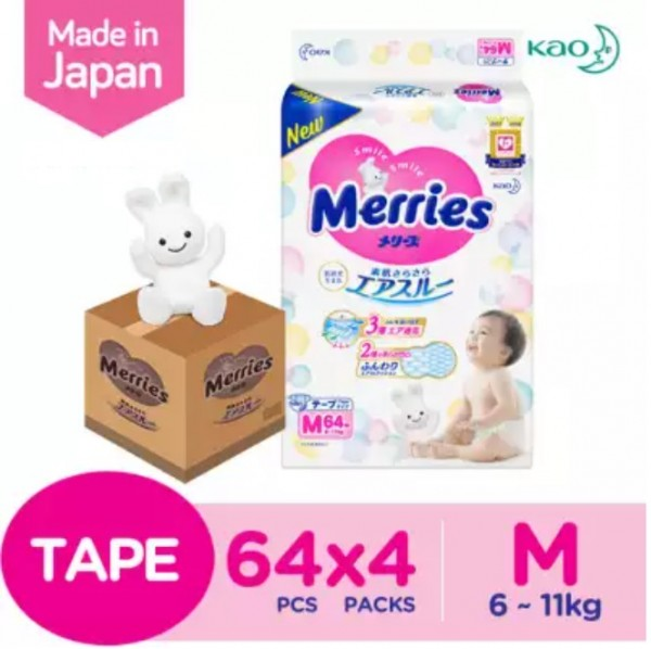 Merries Diapers Super Premium Tape (M) 64S X 4
