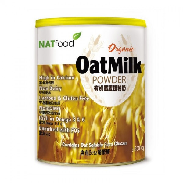 NATFOOD ORGANIC OAT MILK POWDER 800G