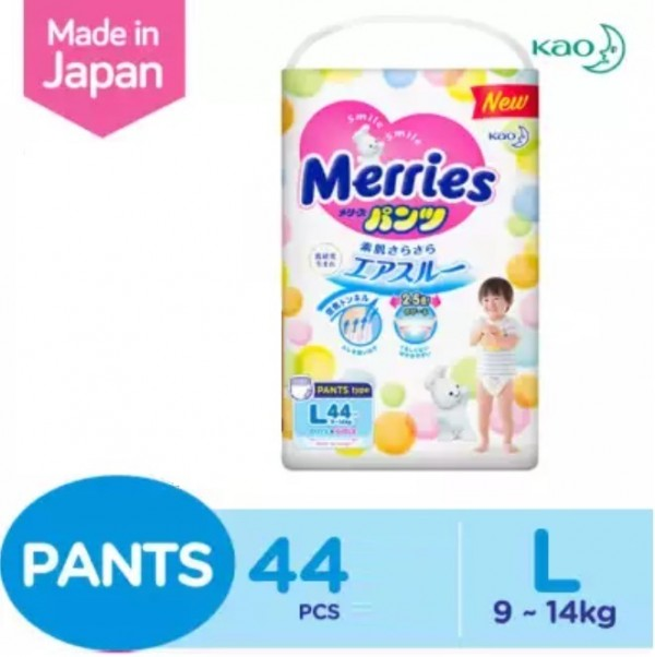 Merries Super Jumbo Pants (L) 44S