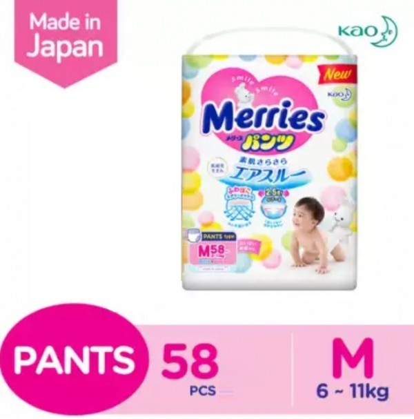 Merries Super Jumbo Pants (M) 58S