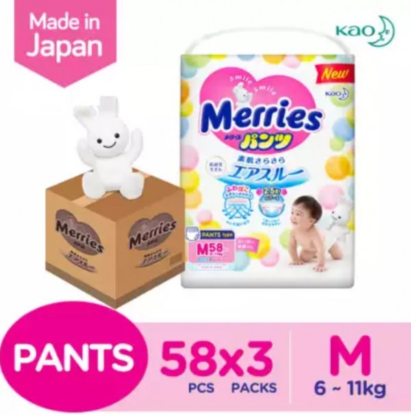 Merries Super Jumbo Pants (M) 58S X 3