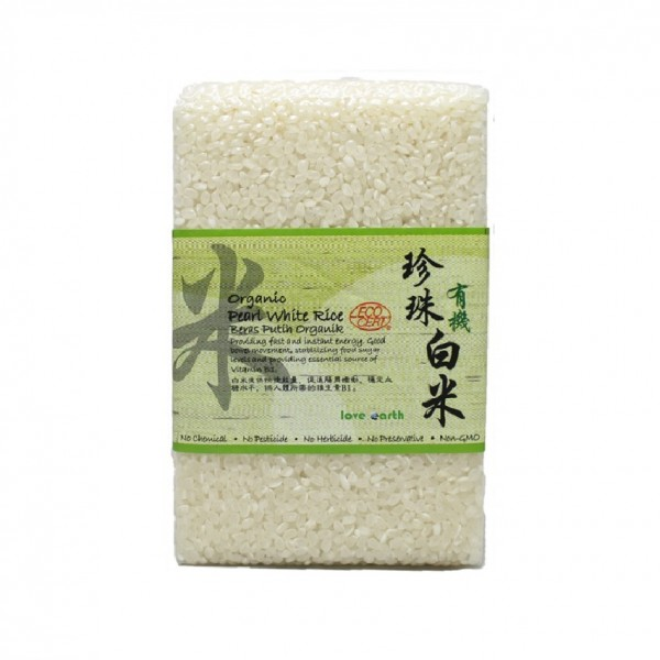 Love Earth Organic White Rice 1Kg