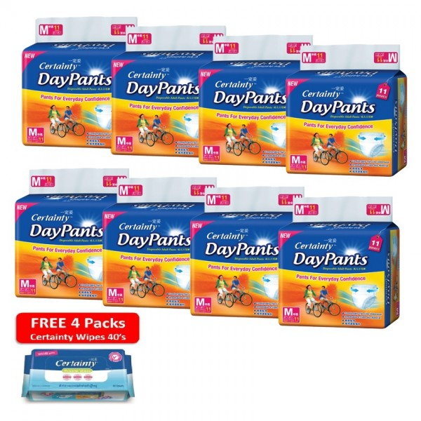 Certainty Daypants Adult Diapers M11 (8 Packs) [Free 4 x Hygiene Wipes]