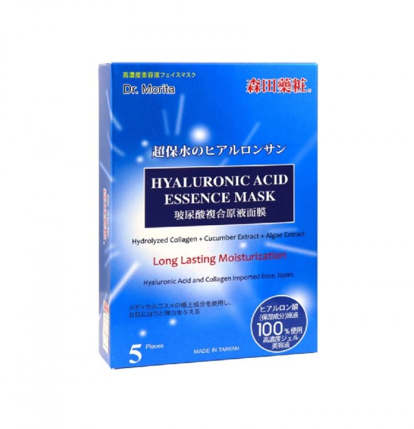 Dr Morita Hyaluronic Acid Essence Facial Mask 5S