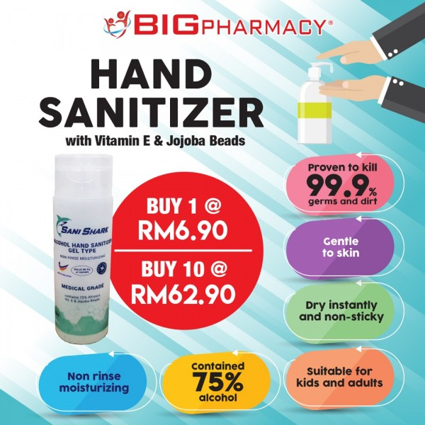 Sani Shark Hand Sanitizer 50ML
