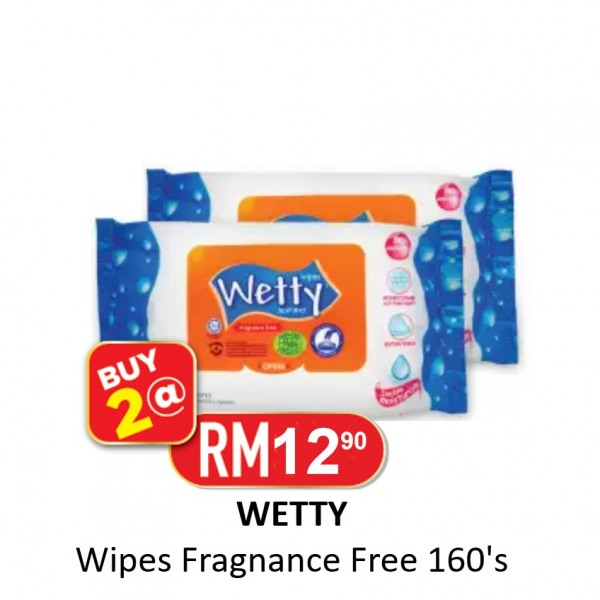 2 x Wetty Wipes Fragnance Free 160's